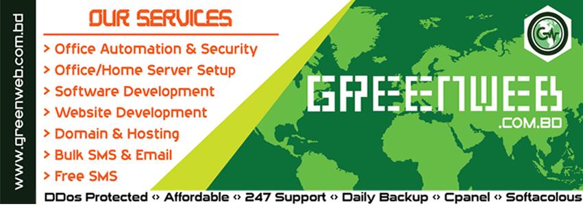 Compare Masking SMS and Greenweb SMS? কেন গ্রিনওয়েব এসএমএস সিস্টেম ব্যবহার করবেন ?