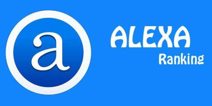 Alexa Ranking এর গ্রহনযোগ্যতা কতটুকু? নাকি পুরোটাই ভাওতাবাজি?